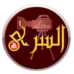 alsra1