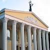Белгород Театр