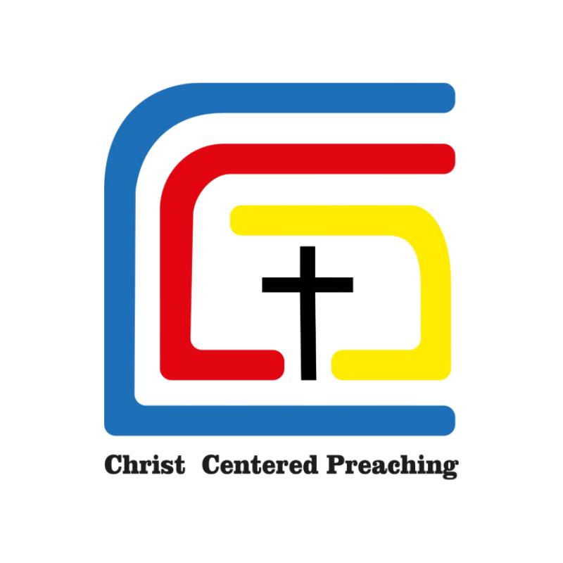 Christ Centered Preaching - Pdt. Jonson Dethan (christ-centered-preaching-pdt-jonson-dethan)
