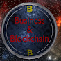 Business and Blockchain