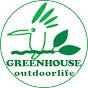 Greenhouse Outdoorlife