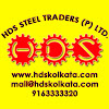 HDS STEEL TRADERS PRIVATE LIMITED