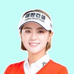 나연이즈백 Lpga Na Yeon Choi