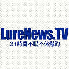 LureNews.TV