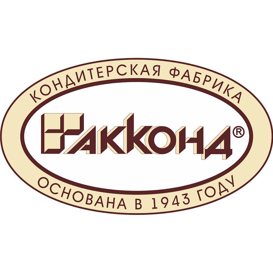 купить картинки логотипов кондитерских фабрика счет