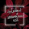 ام خدود - am khudud