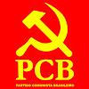 Partido Comunista Brasileiro - PCB