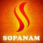 SOPANAM DEVOTIONAL