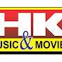 H K MUSIC RECORDING STUDIO