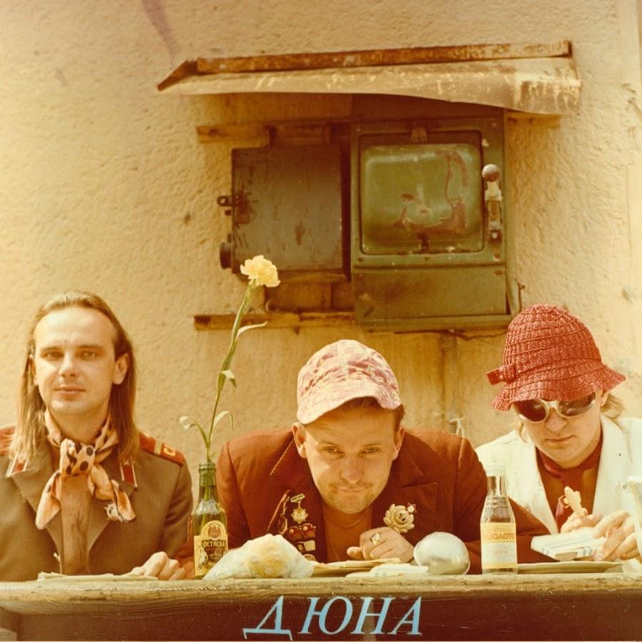 Группа ленинград участники с фото