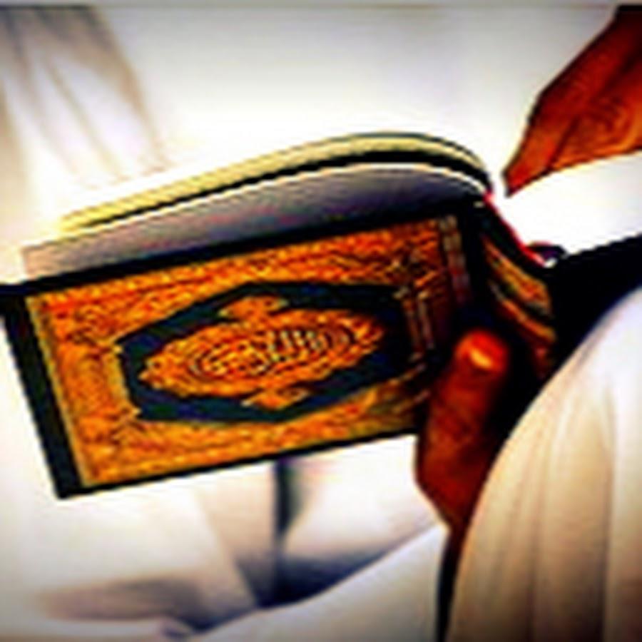 Islam Vorträge