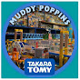 Muddy Poppins