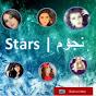 Stars news I أخبار نجوم