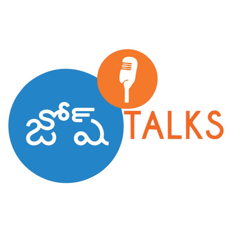 జోష్ Talks
