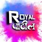 Great Marathi