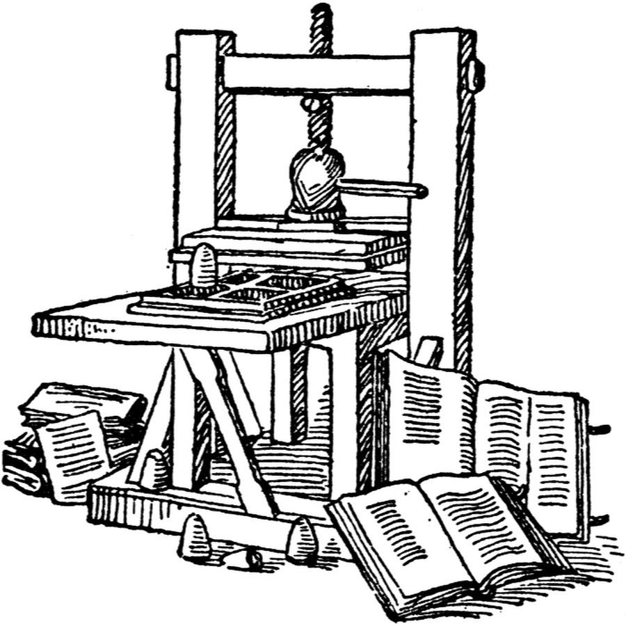 Печатные станки разных времен картинки для детей