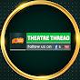 Theatre Thread