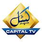 Capital TV