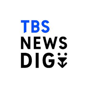 無料テレビでTBS NEWS WEBを視聴する