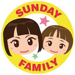 にちようかぞく Sunday*family
