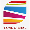 Tamil Digital
