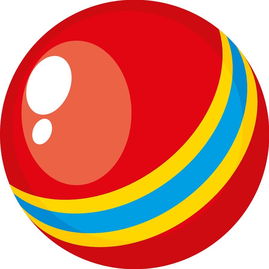 Мяч картинка для детей на прозрачном фоне