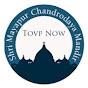 Temple of the Vedic Planetarium - TOVP