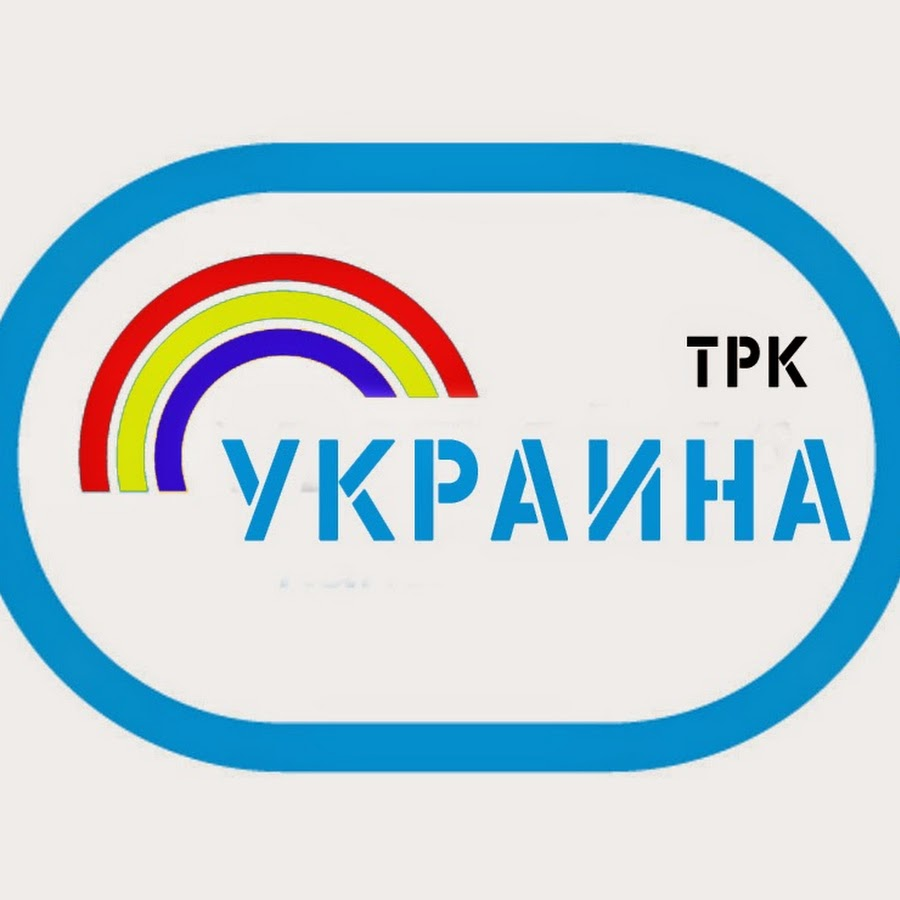 поздравление по трк украина попросту