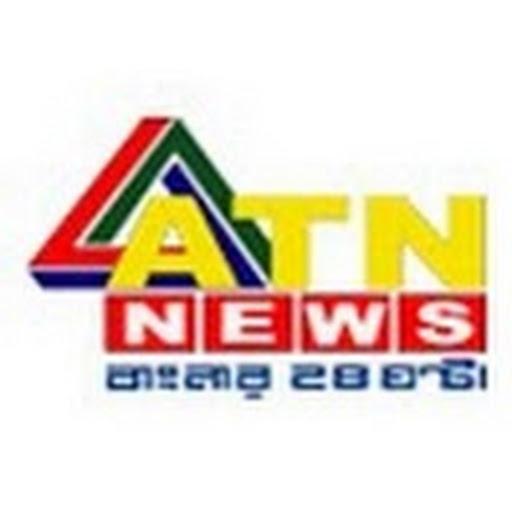 ATN News Live TV Watch Online