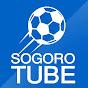 Sogoro TUBE