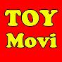 Toymovies1/ Spielzeugfilme
