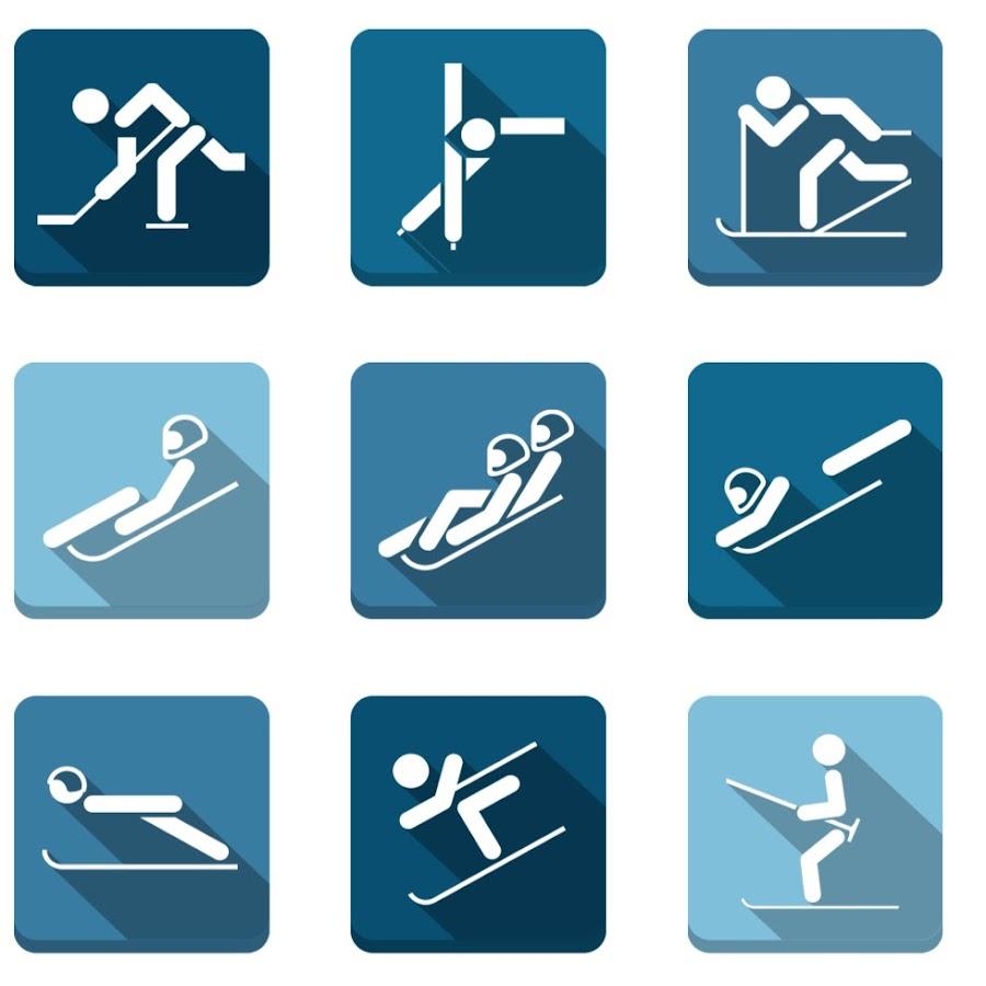 знак спорта в картинках межкомнатные