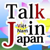 ベトナム語版