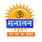 Sanatan Bhakti TV