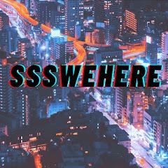 SSSweHERE