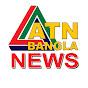 ATN Bangla News