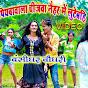 Dj Rasbihari Naugachia DRN Music Presents