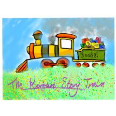 신나는 동화여행-Korean story train