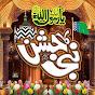 Nabi Ka Jashan official page