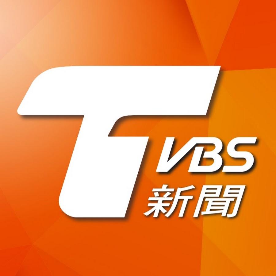 TVBS NEWS