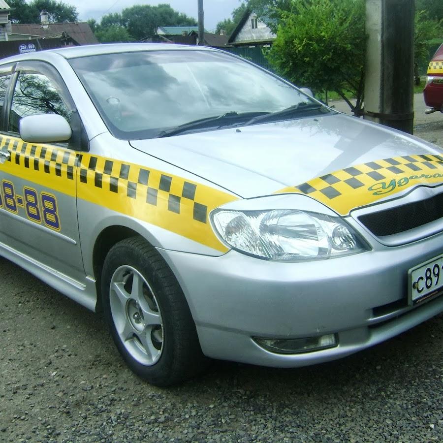 картинки для такси удача сочное