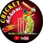 Vanakkam Cricket