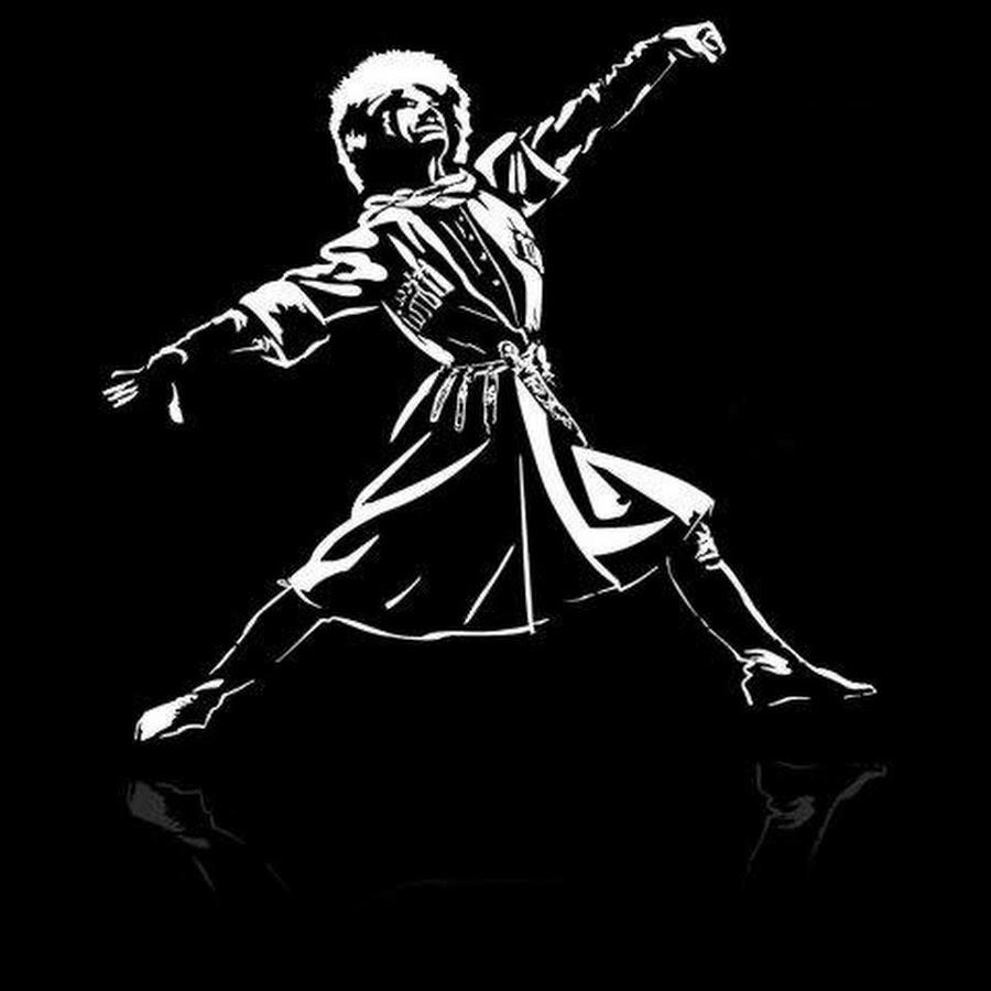 джигит танцует картинка способ полагает