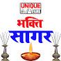 Unique Films Bhakti Sagar