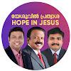 Hope In Jesus Ministries
