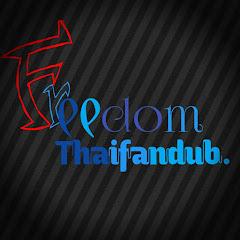 Freedom Thaifandub