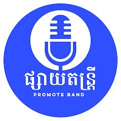 Band of Cambodia