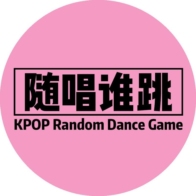 Logo for 随唱谁跳