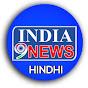 India 9news Hindhi
