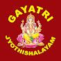 Gayatri jyothishalayam